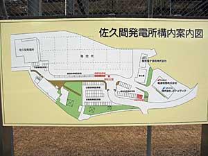 佐久間第1発電所案内図