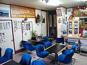 植山食堂内部
